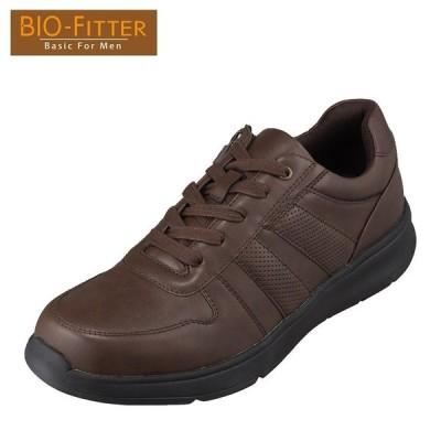 バイオフィッター ベーシックフォーメン Bio Fitter BF-5205 メンズ | カジュアルシューズ | 防水 雨の日 | ダークブラウン