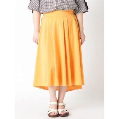 【大きいサイズ】【タイムセール中!8/11(火)10:59am迄】【LL-3L】ゆったりサイズ!フィッシュテールスカート 大きいサイズ スカート レディース