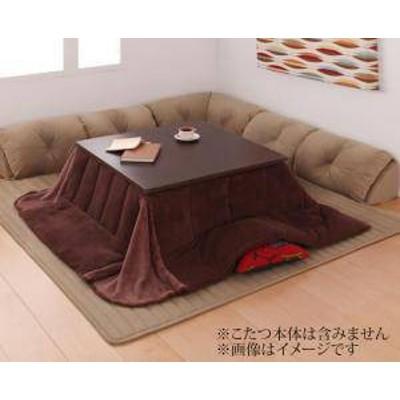 コーナーソファー コーナーソファ L字 l型 おしゃれ 安い ふかふか 座椅子 低い 椅子 こたつ ローソファー ( 3人掛け 142×142 厚さ1.5 )