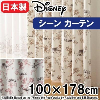 カーテン ディズニー 100×178cm  プー シーン  日本製  M-1104 BE  M-1105 P