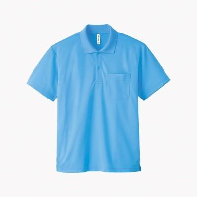 トムス チームTシャツ ユニフォーム 00330-033-M-AVP 4.4オンス ドライポロシャツ(ポケット付) サックス M 00330-033-M <2019AWCON>