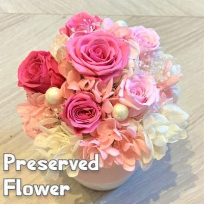 プリザーブドフラワー 花 プレゼント ギフト 母の日 結婚祝い 退職祝い 長寿祝い 誕生日 結婚記念日 敬老の日