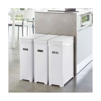 山崎実業 スリム蓋付きゴミ箱 タワー 3個組 ホワイト 5339
