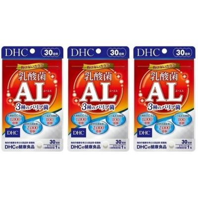 サプリ DHC 乳酸菌AL エーエル 3種のバリア菌 30日分 3個