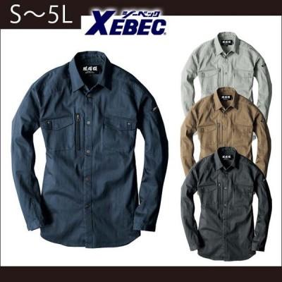S〜5L|ジーベック|春夏作業服|長袖シャツ 2233
