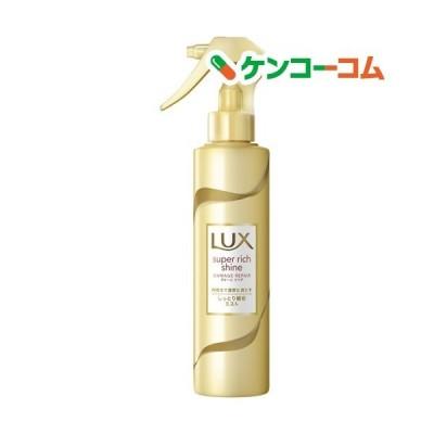 ラックス スーパーリッチシャイン ダメージリペア リッチ補修ミスト ( 180ml )/ ラックス(LUX)
