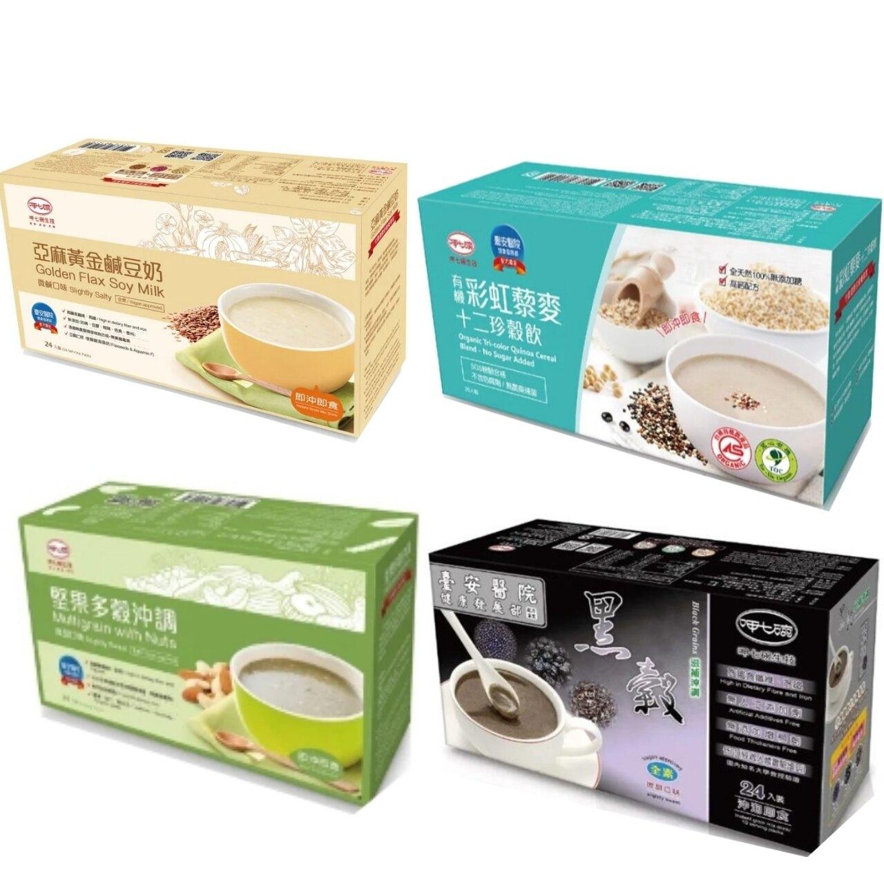 呷七碗 健康養生沖調飲/1盒+禮袋~任選7種口味任選~