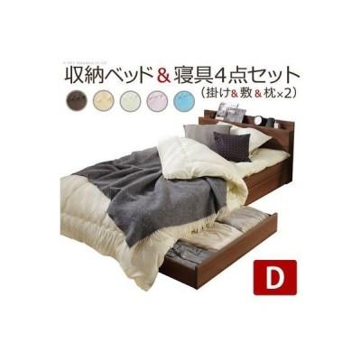 i-3500718nabl ベッド ダブルサイズ+国産洗える布団4点セット ベッドフレーム (ナチュラル-ウォーターブルー)