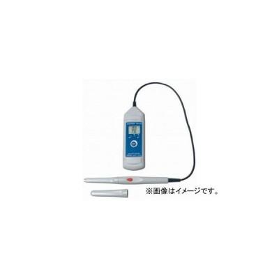 カスタム/CUSTOM デジタル塩分計 SA-02