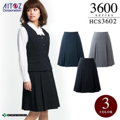 【秋冬】アイトス 【Pieds】【ピエ】HCS3602 キテミテソフトプリーツスカート