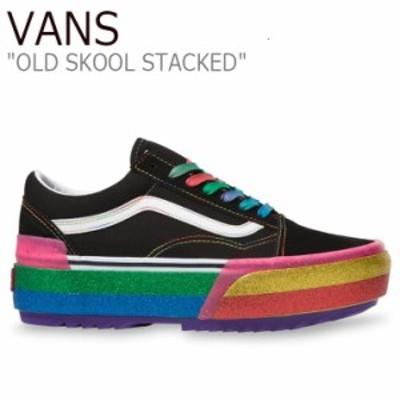 バンズ オールドスクール スニーカー VANS OLD SKOOL STACKED GLITTER オールド スクール BLACK RAINBOW VN0A4U15WW11 シューズ