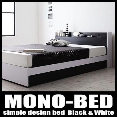 ベッド シングル フレーム 収納 コンセント ベッドフレームのみ