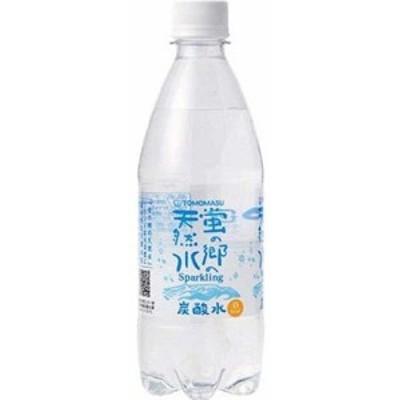 友桝飲料 蛍の郷の天然水 スパークリング 500ml×24本