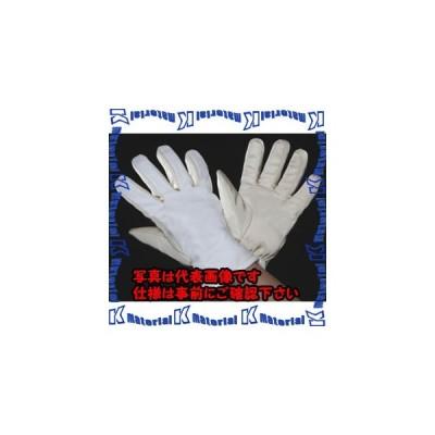 【代引不可】【個人宅配送不可】ESCO(エスコ) フリー/280mm 手袋(耐熱・クリーンルーム用) EA354AF-21A [ESC008976]