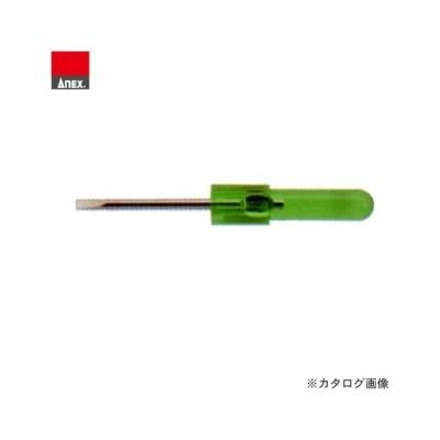 アネックス ANEX 特小精密ドライバー (-1.8×23) No.1030(100本)