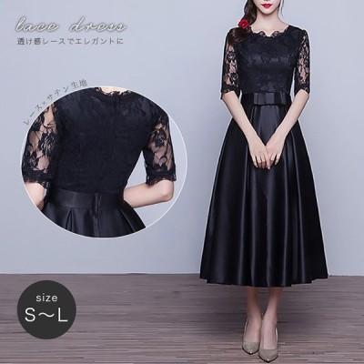 エレガントドレス ドレス ドレスワンピース ワンピース ドレス ショート丈 ひざ上ドレス 短め 黒 ブラック パーティドレス 上品な 黒