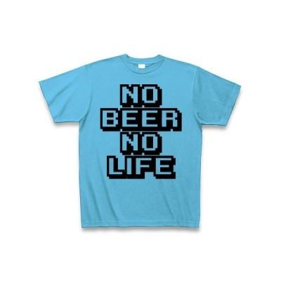 NO BEER NO LIFE Tシャツ(シーブルー)