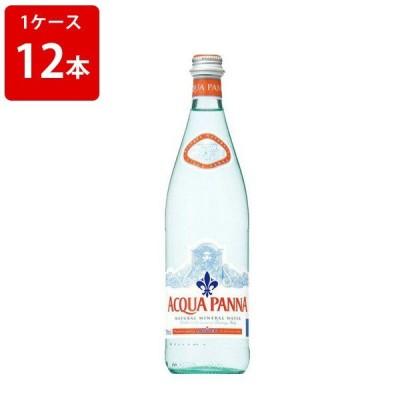 アクアパンナ ナチュラルミネラルウォーター 750ml 瓶 (1ケース/12本入り)