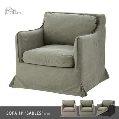 ソファ 1人掛け ソファー sofa ダイニングチェア 食卓椅子 チェア チェアー カバーリング リビング デザイン CL-991
