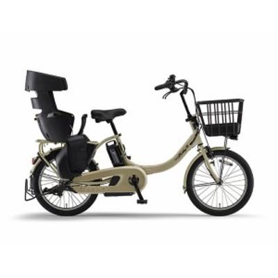 電動自転車 ヤマハ 電動アシスト自転車 子供乗せ PAS Babby un SP RCS 2020年 20インチ 3段変速ギア PA20EGSB0J マットカフェベージュ ツ