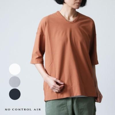 NO CONTROL AIR (ノーコントロールエアー) 強撚コットン ニットジョーゼットオーバーサイズT