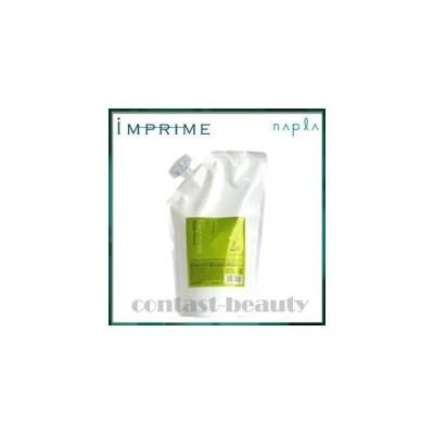 ナプラ インプライム リペアメソッド 2 アルファ 600ml 詰替え用