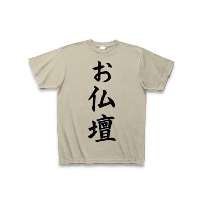 お仏壇 Tシャツ(シルバーグレー)