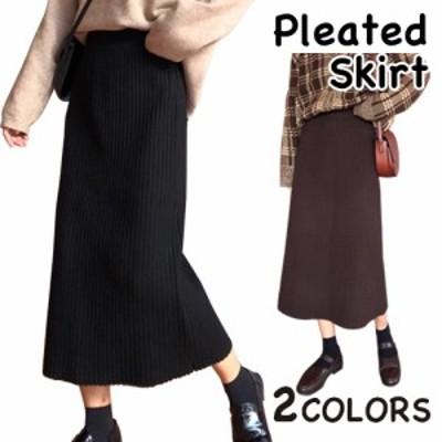 プリーツスカート スカート ロング ロング丈 ミモレ丈 シンプル フリーサイズ 秋冬 きれいめ カジュアル