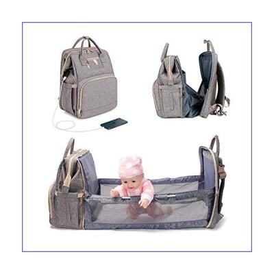 3 in 1 おむつバッグ バックパック 折りたたみ式 ベビーベッド 防水 旅行バッグ USB充電 ベビーバッグ付き
