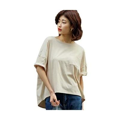 [アドティエ] ポケット付きTシャツ ゆったりサイズ 綿100% クルーネック ラウンドヘム カラバリ豊富 (アイボリー Free Size)