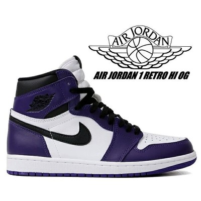 【ナイキ エアジョーダン 1 ハイ】NIKE AIR JORDAN 1 RETRO HI OG court purple/black-white 555088-500 スニーカー コートパープル