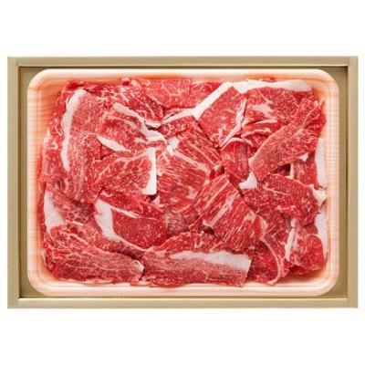 内祝い 肉の匠いとう 九州産黒毛和牛 いとう和牛(5等級)焼肉用切落し