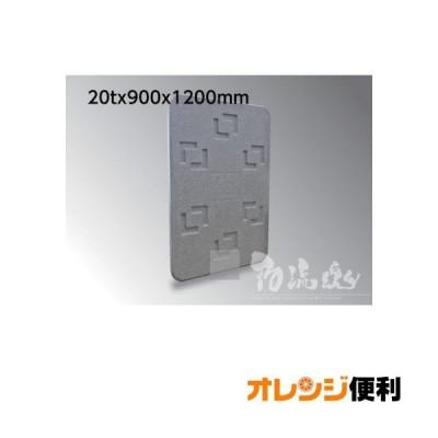 マルイチ ロジボード MO−3 20×900×1200 LOGI-2T912 【855-9282】