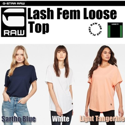G-STAR RAW (ジースターロゥ) Lash Fem Loose Top ( ラッシュフェムルーズトップ) オーガニックコットン ルーズフィット 半袖Tシャツ