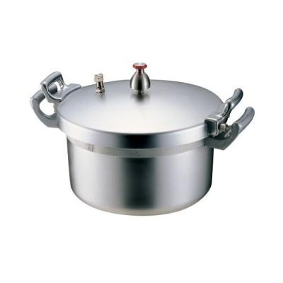 北陸アルミニウム 業務用アルミ圧力鍋 18L アルミニウム合金 日本 AAT01018