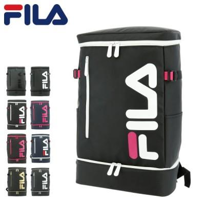 フィラ リュック スクールバッグ 30L シグナル メンズ レディース 7581 FILA | リュックサック 通学 セブンティーン掲載