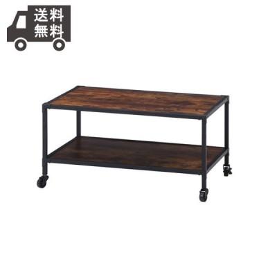 [送料無料]家具 クルト センターテーブル
