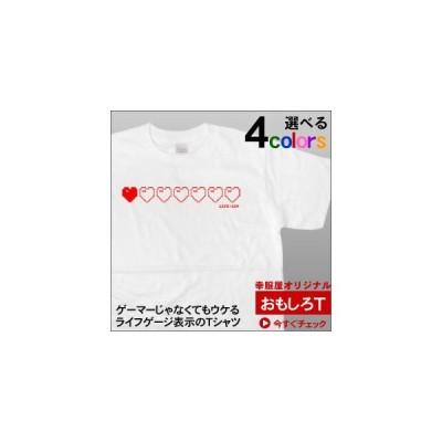 おもしろゲームTシャツ「ライフ LOW」(半袖Tシャツ) 当店オリジナルプリントTシャツ  OS63