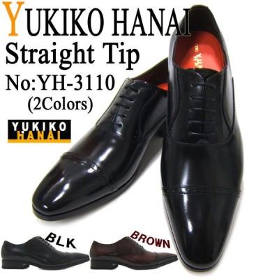 YUKIKO HANAI/ユキコ ハナイ ビジネス YH-3110 紳士靴 ブラック ストレートチップ 内羽根 ビジネス フォーマル 送料無料