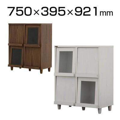 自由に上下を組み合わせられる 木製 ディスプレイラック(下用) 2段2列 4枚フラップ レトロ ホーム 家具 収納 リビング ダイニング