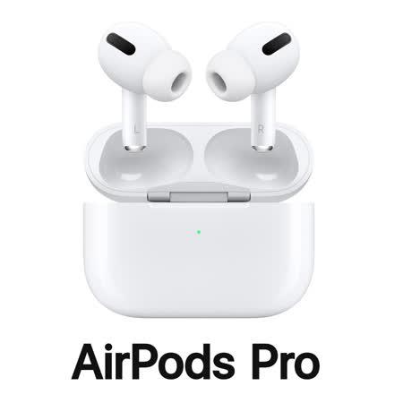 Apple AirPods Pro 無線充電藍牙耳機