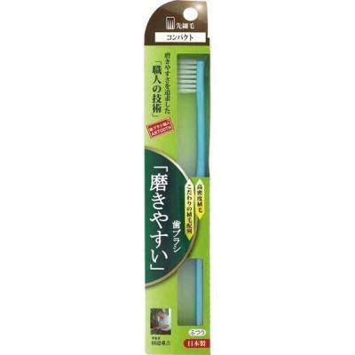 SLT−02磨きやすい歯ブラシ コンパクト 先細