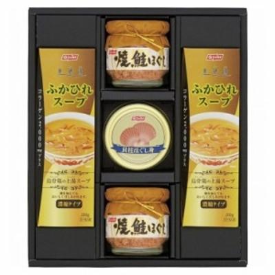ニッスイ 缶詰・びん詰・ふかひれスープセットギフト 贈り物 お祝い プレゼント ご挨拶 人気(代引不可)