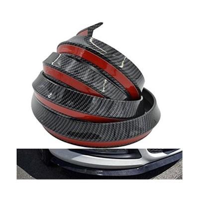 リップモール 炭素繊維2.5m リップスポイラー バンパーガード 汎用リップスポイラー ガリ傷 防止 フロントリップ フェンダーモール