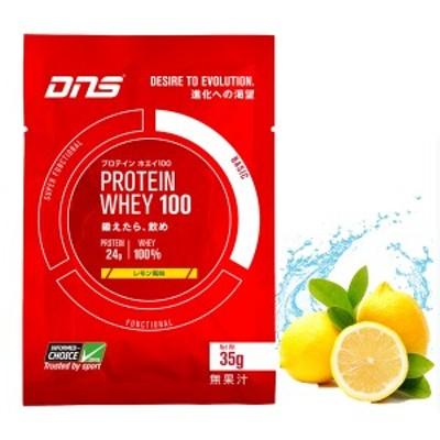 【ゆうパケット配送対象】DNS ディーエヌエス プロテインホエイ100 レモン味 35g x1個 プロテイン 筋トレ 運動 エクササイズ ダイエッ・