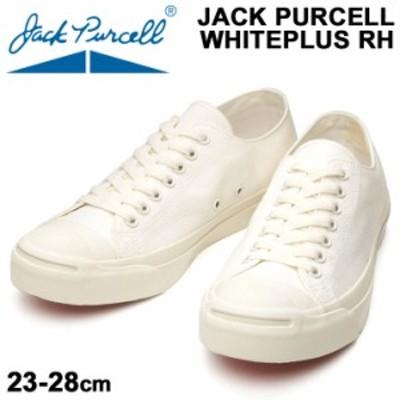 スニーカー メンズ レディース 限定モデル シューズ JACK PURCELL WHITEPLUS RH ジャックパーセル ホワイトプラス RH/ローカット 23-28cm