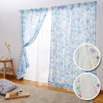 水彩花柄×ストライプ♪コットンプリント2重カーテン2枚組 幅100×110~150cm丈 国産 綿 ピンク ブルー オーダーメイド 大人 2枚重ねカ