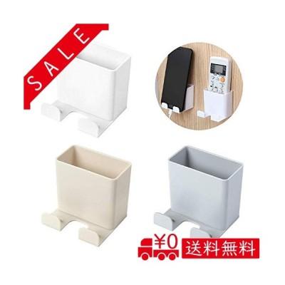 LITTHING 壁掛け リモコン 収納 リモコンホルダー 収納 ボックス スタンド ペーストタイプ 3個入り (3個入り)