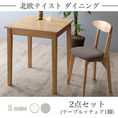 ダイニングテーブルセット 1人用 省スペース コンパクト 北欧 おしゃれ モダン 一人暮らし 天然木 (テーブル+チェア1脚) ナチュラル色 W68 Lucks