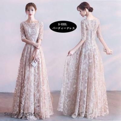 パーティードレス ロングドレス 演奏会 結婚式ドレス ワンピース 二次会ドレス お呼ばれ ブライズメイド ドレス 発表会 ウェディングドレス